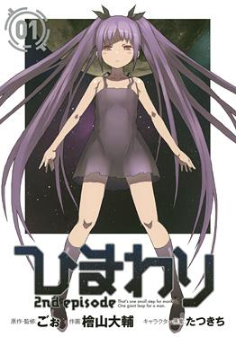 http://www.square-enix.com/jp/magazine/top/img/shoei/9784757533738.jpg