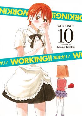 http://www.square-enix.com/jp/magazine/top/img/shoei/9784757533752.jpg