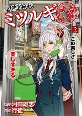 http://www.square-enix.com/jp/magazine/top/img/shoei/9784757533783.jpg
