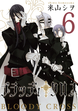 http://www.square-enix.com/jp/magazine/top/img/shoei/9784757533875.jpg