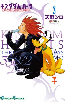 http://www.square-enix.com/jp/magazine/top/img/shoei/9784757533882.jpg