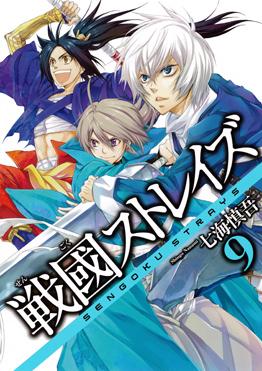 http://www.square-enix.com/jp/magazine/top/img/shoei/9784757533943.jpg