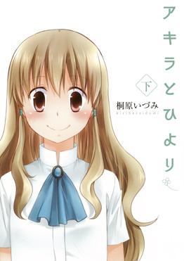 http://www.square-enix.com/jp/magazine/top/img/shoei/9784757534001.jpg