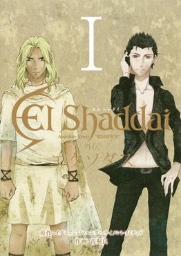 http://www.square-enix.com/jp/magazine/top/img/shoei/9784757534056.jpg