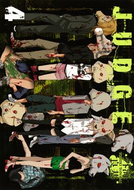 http://www.square-enix.com/jp/magazine/top/img/shoei/9784757534100.jpg