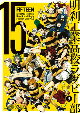 http://www.square-enix.com/jp/magazine/top/img/shoei/9784757534148.jpg