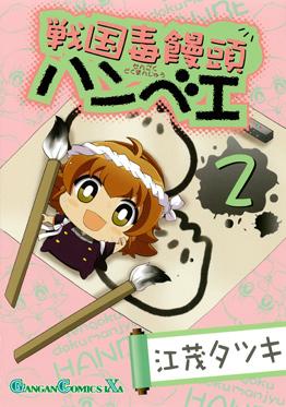 http://www.square-enix.com/jp/magazine/top/img/shoei/9784757534209.jpg