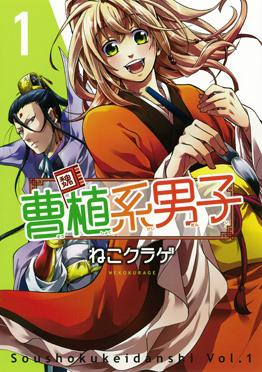 http://www.square-enix.com/jp/magazine/top/img/shoei/9784757534216.jpg