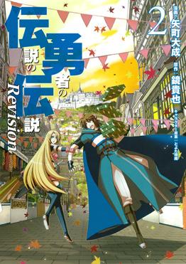 http://www.square-enix.com/jp/magazine/top/img/shoei/9784757534261.jpg