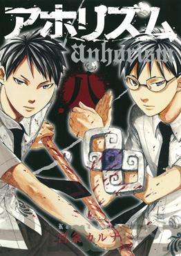 http://www.square-enix.com/jp/magazine/top/img/shoei/9784757534421.jpg
