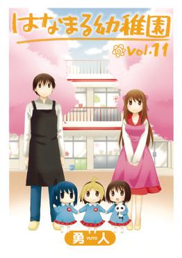 http://www.square-enix.com/jp/magazine/top/img/shoei/9784757534575.jpg