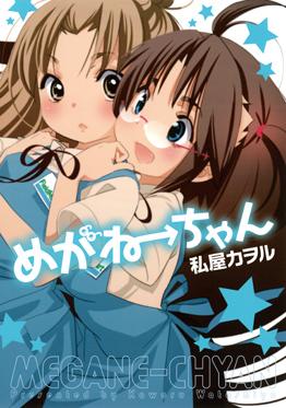 http://www.square-enix.com/jp/magazine/top/img/shoei/9784757534711.jpg