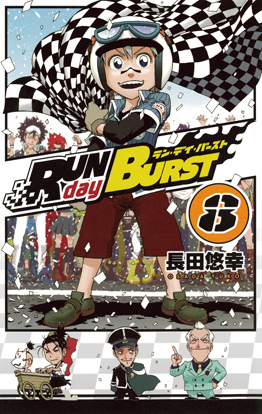 http://www.square-enix.com/jp/magazine/top/img/shoei/9784757534742.jpg