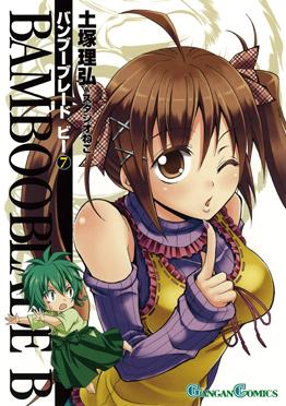 http://www.square-enix.com/jp/magazine/top/img/shoei/9784757534759.jpg