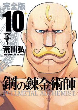 http://www.square-enix.com/jp/magazine/top/img/shoei/9784757534780.jpg