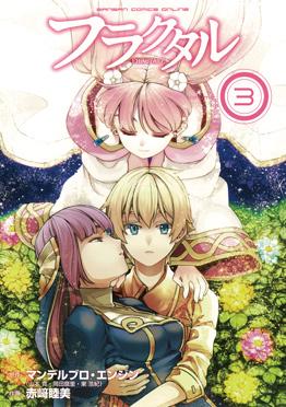 http://www.square-enix.com/jp/magazine/top/img/shoei/9784757534797.jpg
