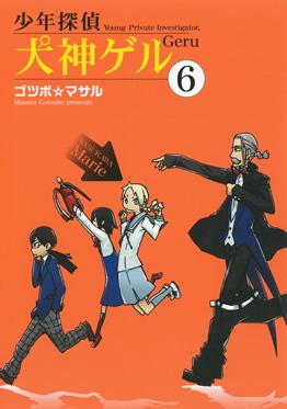 http://www.square-enix.com/jp/magazine/top/img/shoei/9784757534889.jpg