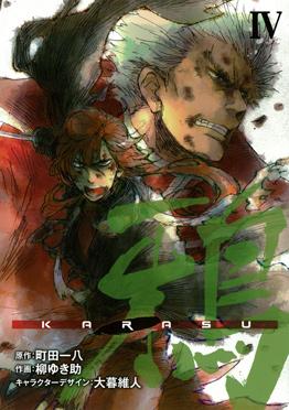 http://www.square-enix.com/jp/magazine/top/img/shoei/9784757534902.jpg