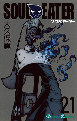 http://www.square-enix.com/jp/magazine/top/img/shoei/9784757535015.jpg