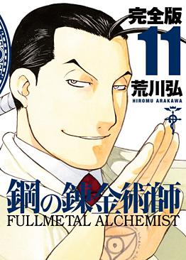 http://www.square-enix.com/jp/magazine/top/img/shoei/9784757535053.jpg