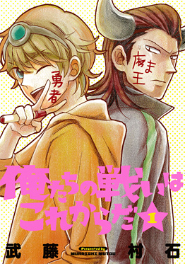 http://www.square-enix.com/jp/magazine/top/img/shoei/9784757535077.jpg