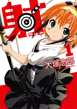 http://www.square-enix.com/jp/magazine/top/img/shoei/9784757535145.jpg