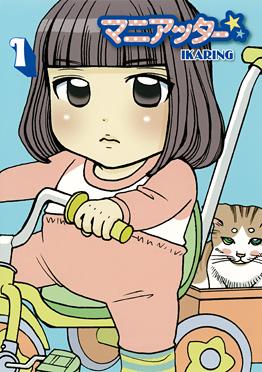 http://www.square-enix.com/jp/magazine/top/img/shoei/9784757535404.jpg