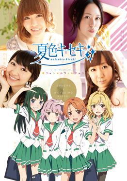 http://www.square-enix.com/jp/magazine/top/img/shoei/9784757535466.jpg