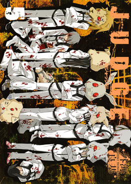 http://www.square-enix.com/jp/magazine/top/img/shoei/9784757535909.jpg