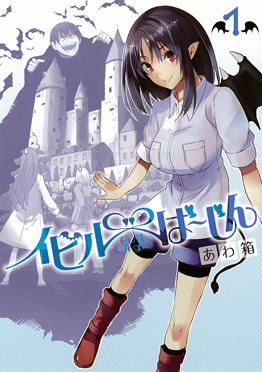 http://www.square-enix.com/jp/magazine/top/img/shoei/9784757536104.jpg