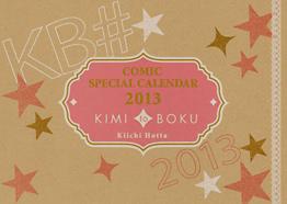 http://www.jp.square-enix.com/magazine/top/img/shoei/9784757536876.jpg