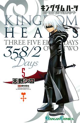 http://www.square-enix.com/jp/magazine/top/img/shoei/9784757536913.jpg