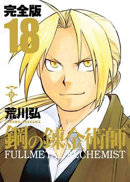 http://www.square-enix.com/jp/magazine/top/img/shoei/9784757537293.jpg