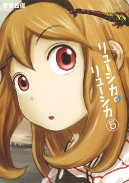 http://www.jp.square-enix.com/magazine/top/img/shoei/9784757537309.jpg