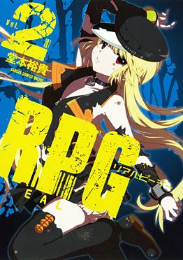 http://www.square-enix.com/jp/magazine/top/img/shoei/9784757537323.jpg