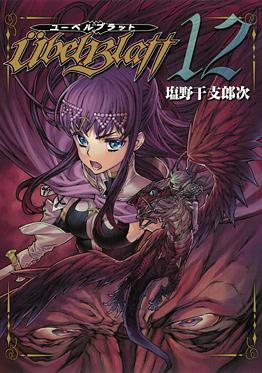 http://www.square-enix.com/jp/magazine/top/img/shoei/9784757537408.jpg