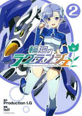 http://www.square-enix.com/jp/magazine/top/img/shoei/9784757537439.jpg
