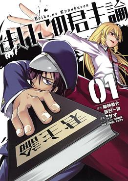 http://www.square-enix.com/jp/magazine/top/img/shoei/9784757537446.jpg