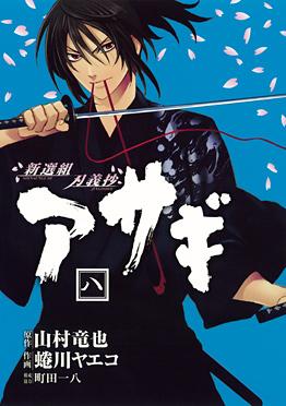 http://www.square-enix.com/jp/magazine/top/img/shoei/9784757537507.jpg