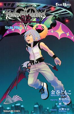 http://www.square-enix.com/jp/magazine/top/img/shoei/9784757537514.jpg
