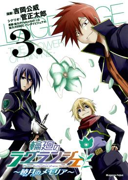 http://www.jp.square-enix.com/magazine/top/img/shoei/9784757537583.jpg