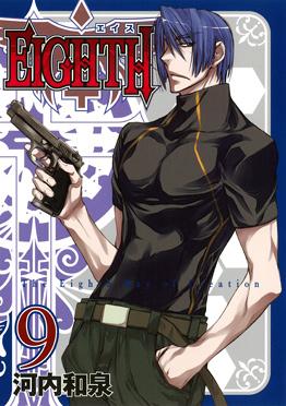 http://www.jp.square-enix.com/magazine/top/img/shoei/9784757537729.jpg