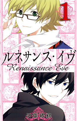 http://www.jp.square-enix.com/magazine/top/img/shoei/9784757538573.jpg