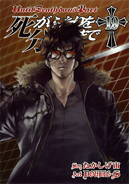 http://www.jp.square-enix.com/magazine/top/img/shoei/9784757538641.jpg