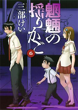 http://www.jp.square-enix.com/magazine/top/img/shoei/9784757538658.jpg