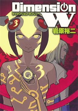 http://www.jp.square-enix.com/magazine/top/img/shoei/9784757538665.jpg