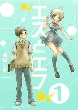 http://www.jp.square-enix.com/magazine/top/img/shoei/9784757538689.jpg