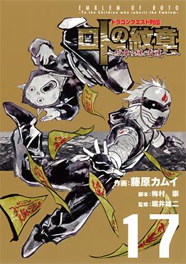 http://www.jp.square-enix.com/magazine/top/img/shoei/9784757541818.jpg