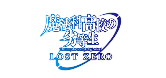 The Irregular at Magic High School Lost Zero RPG Logo
