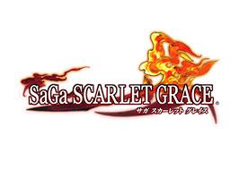 『サガ スカーレット グレイス』